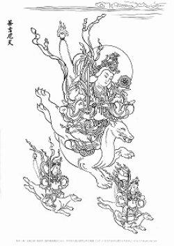 画像1: 2008-052荼吉尼天-1200
