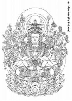 画像1: 2016-1-十一面千手千眼観世音菩薩-2000