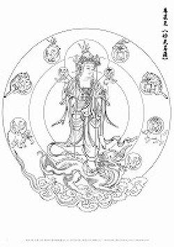 画像1: 2010-07尊星王(妙見菩薩)1600