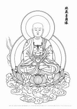 画像1: 2008-037地蔵菩薩像-1000 2008-037地蔵菩薩像-1000 - 仏画工