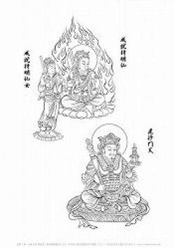 画像1: 2012-m176北-毘沙門天-成就持明仙-成就持明仙女-1200