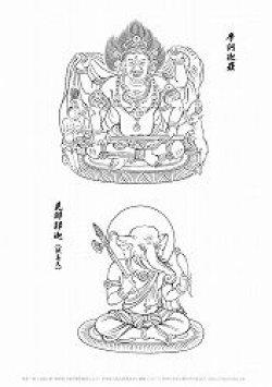 画像1: 2012-m180北-摩訶迦羅-毘那夜迦-1200