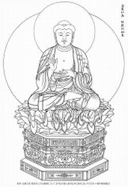 画像1: 2020-36-高麗仏画-阿弥陀如来-1300