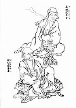 2009-133蘓頻陀尊者・跋陀羅尊者...