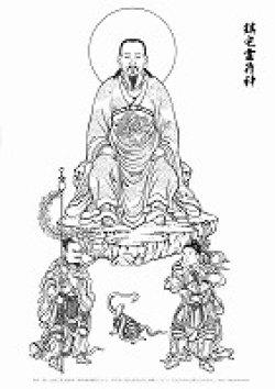 画像1: 2009-101鎮宅霊符神図-1600