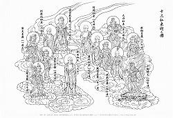 2013-40-十三仏図-1700 - 仏画工...